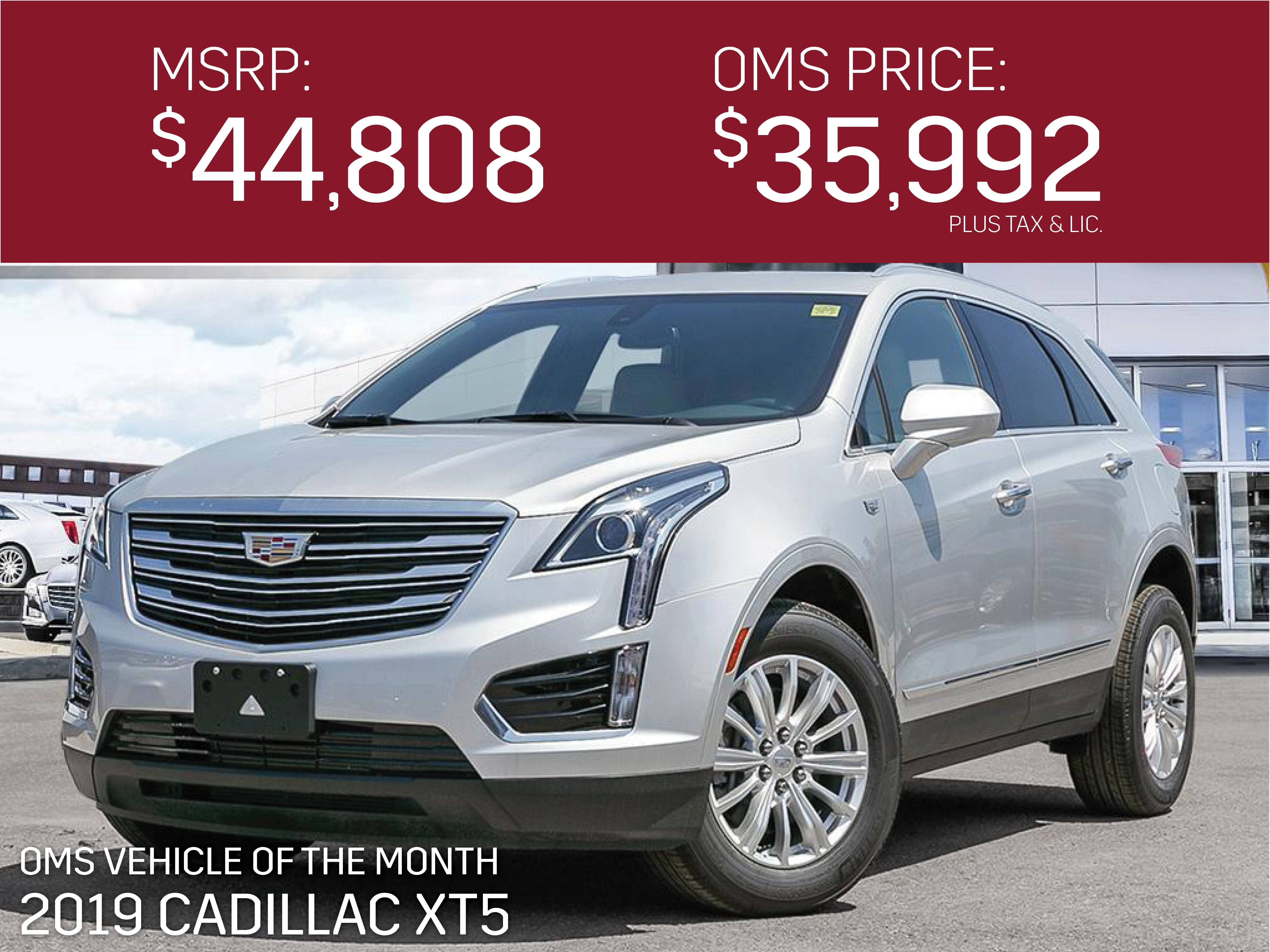 OMS Vehicle of the Month