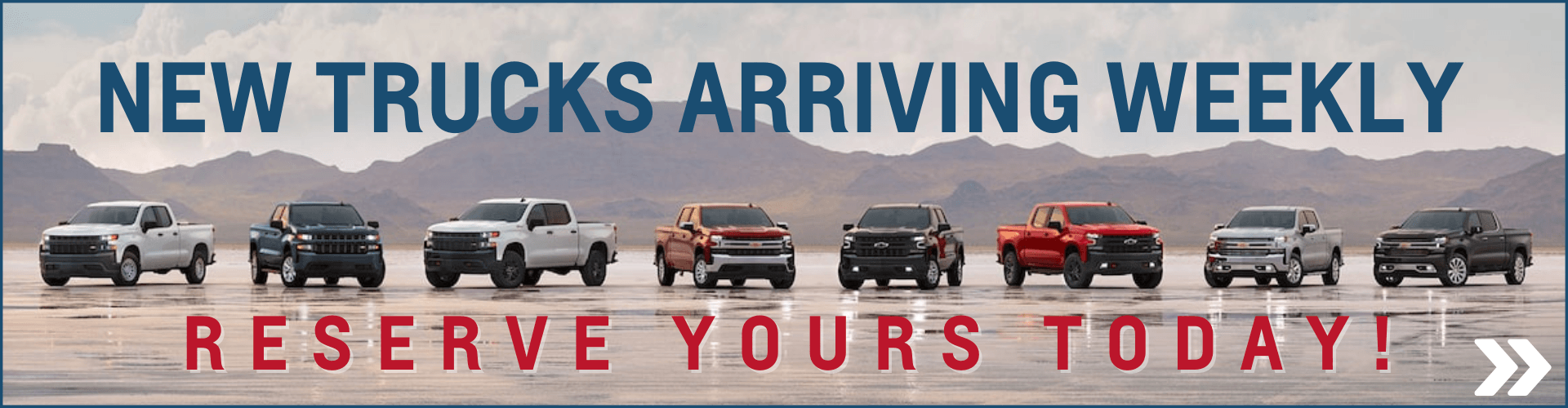 Low Truck inventory reserve yours